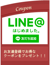 m-coupon_line.png